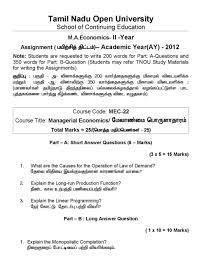 lab report graph paper