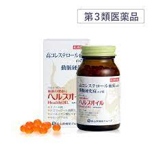 ヘルス オイル 中央 薬品