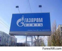 Газпром нефть (Gazprom neft) - это