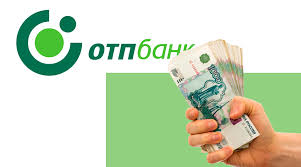 Кредиты наличными до лет Взять кредит наличными в п