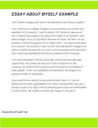 Leadership Essay Example Beauteous Leadership Essay Example Beauteous Essay Template Leadership Essay