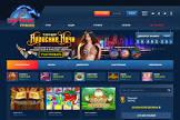 Онлайн-казино Вулкан Платинум: бонусная система