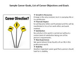 achieve career goals sample career goals