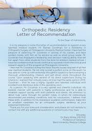 letter of recommendation for residency orthopedic residency letter of recommendation sample that will show