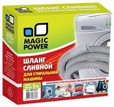 <b>Magic</b> Power <b>Шланг сливной</b> MP-627 — купить и выбрать из ...