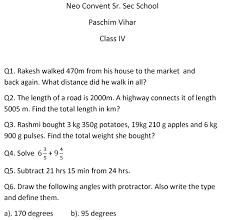 short argumentative essay pdf