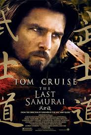 jtc a second look at the last samurai klens a second look at the last samurai