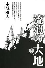 Takeshi Miyasaka Illustration