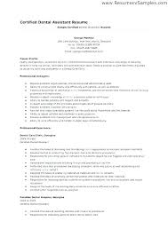 Dental Assistant Resume Examples Fascinating Dental Assistant Resume Example Hygienist Template Summary Examples