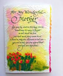 Mom This Is A Great Big Thank You Mothers Day Card
