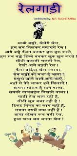 short essay on diwali in marathi