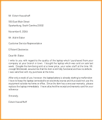 Letter To Landlord Template Metabots Co