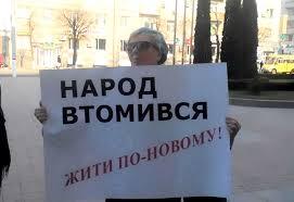 """Тимошенко заявила, що готова співпрацювати з Гриценком, Вакарчуком і """"Самопоміччю"""", Садовий назвав її слова """"політтехнологією"""" - Цензор.НЕТ 1655"""