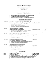 Endearing Resume Hobbies And Interests Section About Personal