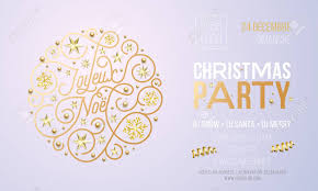 Template For Christmas Party Invitation Christmas Party Invitation For French Joyeux Noel Holiday
