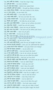 Translation Chart Hindi To English Verb Chart With Hindi Meaning Pdf Bedowntowndaytona Com