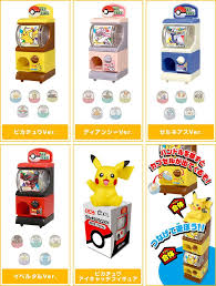 Tomy Vending Machine Mesmerizing Tomy Pikachu Pokemon XY Movie 48th Ver Mini Vending Machine Gashapon