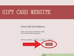 image led check the balance on a gift card step 3