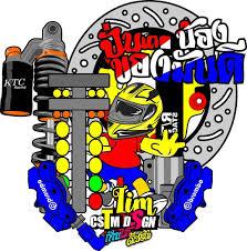 Thailand Sticker Design For Motorcycle No Photo Description Available Sticker Design Logo
