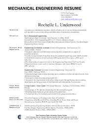 statement samples sample resume profile statements sample profile statements for happytom co pa school letter of recommendation sample