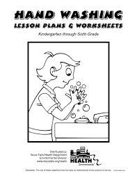 Science Worksheets Free Dental Health For Kindergarten Mc ~ Koogra