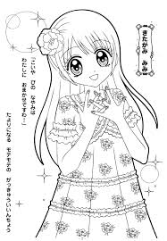 Small Picture Anime Angel Coloring Pages GetColoringPagescom