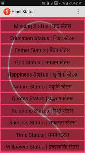 Latest Hindi Status 10000 For Android Apk Download