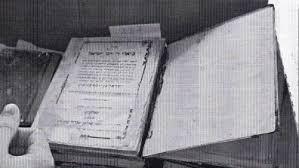 Priceless Ladino books and documents reveal stories of Seattle's Sephardic  History by Stuart Eskenazi – eSefarad
