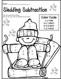 2nd Grade Math Addition Worksheet Coloring - Color of Love ...