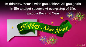 tamil happy new year wishes video