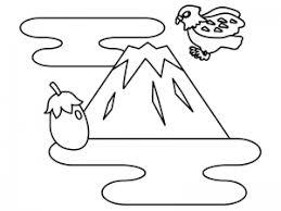 一富士二鷹三茄子のぬりえ線画イラスト素材 イラスト無料