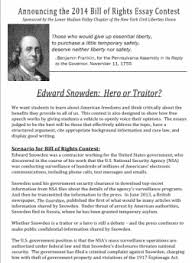 bill of rights essays bill of rights essay