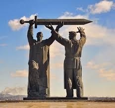 Добро пожаловать на официальный сайт Контрольно счетной палаты  Добро пожаловать на официальный сайт Контрольно счетной палаты города Магнитогорска