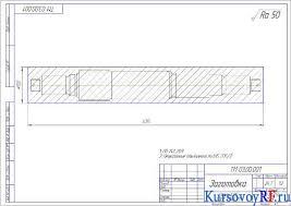 Изготовление горизонтального вала курсовая работа с чертежами Чертеж вал деталь Чертеж заготовка деталь