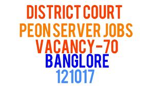 District Court Bangalore Recruitment 2017 For Peon Server Jobs