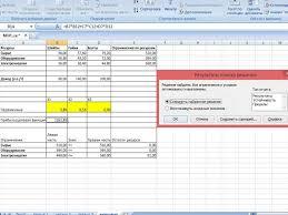 Институт Экономики и Финансов Кафедра Математика Курсовая  xмакс 3 89 6 53 0 z макс