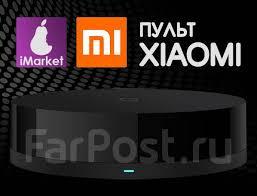 <b>Универсальный</b> умный <b>ИК</b>-<b>пульт Xiaomi Mijia</b> для дома. iMarket ...
