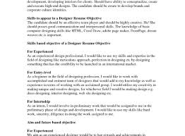 Awesome Resume Dictionary Pictures Inspiration Example Resume