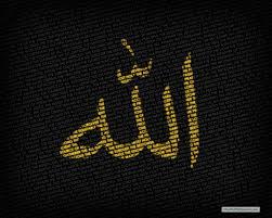 48+] Islamic HD Wallpapers 1080p on ...