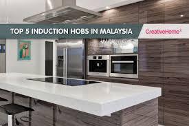 bosch serie flexinduction hob bosch s induction cooktops featuring flexinduction technology bosch induction cooktops make cooking in the kitchen a breeze