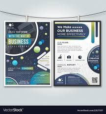 Free Company Report Company Profile Business Brochure
