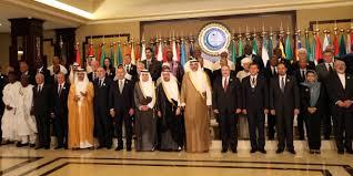 مسودة بيان القمة الإسلامية : قرار أمريكا بمثابة انسحاب من عملية السلام