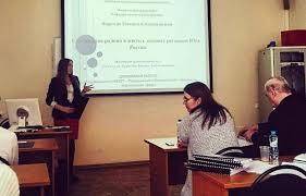 Доклад к диплому на заказ Бесплатные примеры образцы Дипломный доклад зачитывается возле кафедры
