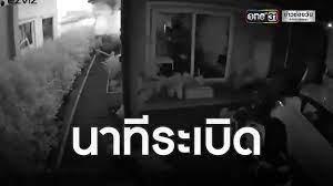 รวมคลิปเหตุการณ์ ไฟไหม้โรงงานกิ่งแก้ว ระเบิดกระเทือนบ้าน ปชช.