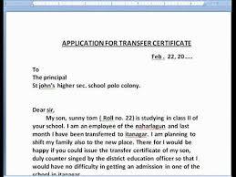 Application For School Transper Certificate Youtube