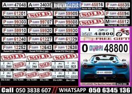 Dubai Number Plate Design Dubai Car And Motorcycle Number Plates