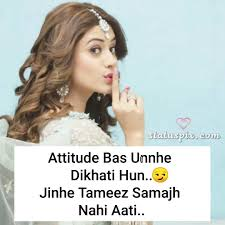 Best Attitude Status Dp For Girls In Hindi Girls Stylish Profile
