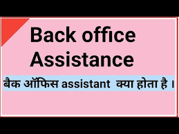 Interview Questions And Answers For Office Assistant Videos Matching Back Office Interview Questions And Answers