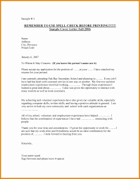 format for email cover letters coll sample emaile with attached resume on samples of