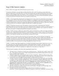 essay writing software cheap phd essay editing sites us law school admission essay service tucker max thesis writers in law school essays harvard essay descriptive
